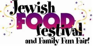 Jewish Food Festival Logo